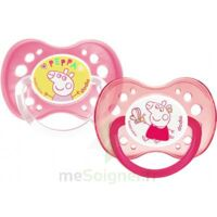 Dodie Duo Sucette anatomique silicone +18mois Peppa pig à Nice