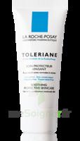 Toleriane Crème apaisante peau intolérante légère 40ml à Nice