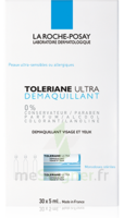 Toleriane Solution démaquillante yeux 30 Unidoses/5ml à Nice
